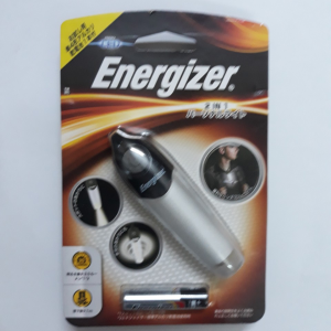 Đèn Pin Energizer 2 In1 Personal light