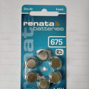 Pin trợ thính Renata 675 vỉ 6 viên chính hãng